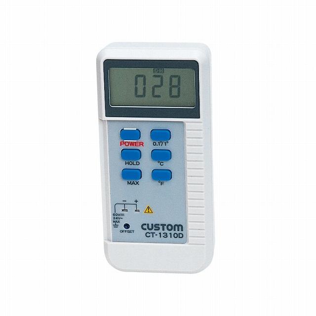デジタル温度計 CT-1320D