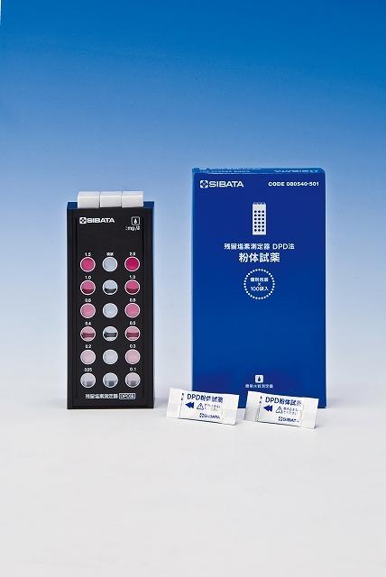 残留塩素測定器(DPD法) 080540-521 試薬付