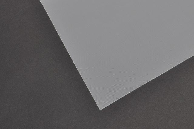ボルティングクロス ナイロン420メッシュ 幅1100mm×1m~5m未満