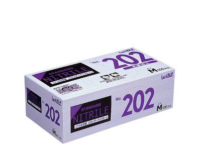 ニトリルスタンダード202 L ブルー (100枚入×20箱)
