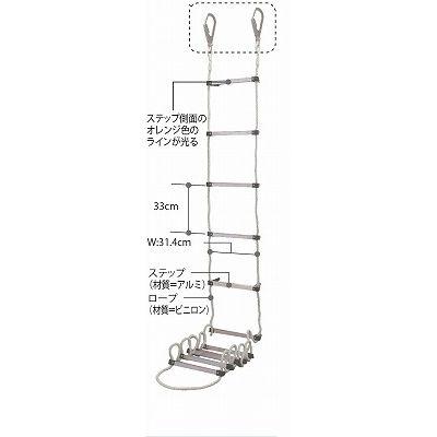 長谷川工業 蛍光避難はしご BP-4