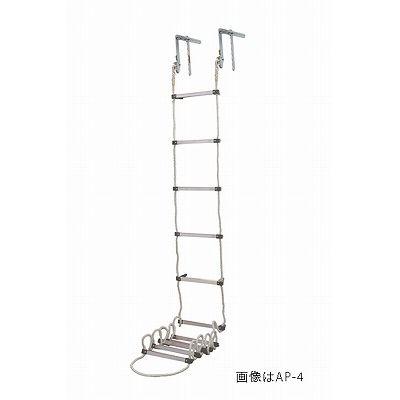長谷川工業 蛍光避難はしご AP-6