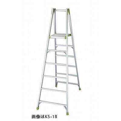 長谷川工業 専用脚立 KS-18