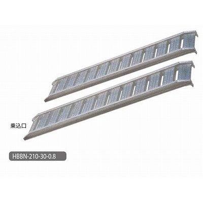 長谷川工業 ブリッジ HBBN-240-38-1.5
