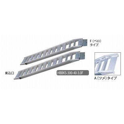 長谷川工業 ブリッジ HBBKS-240-30-1.5