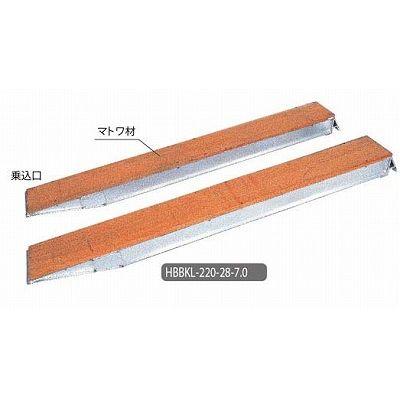 マーケティング 高い素材 長谷川工業 ブリッジ HBBKL-220-35-7.0
