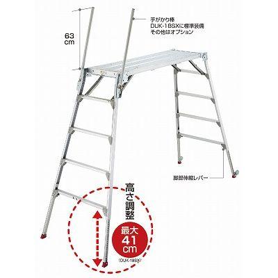 安価 長谷川工業 ダイバキング DUK−10SX:GAOS 店, 長門市:32bd4273 --- nedelik.at