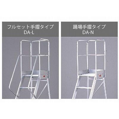 長谷川工業 DA/OP 10898 DA-Qテスリ/カタカイコウ