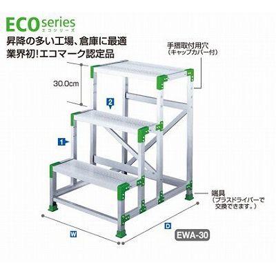 長谷川工業 エコ作業台 EWA-14