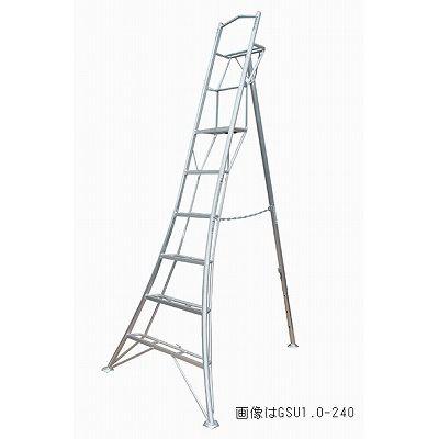 長谷川工業 三脚/グリーンステップ GSU1.0-240