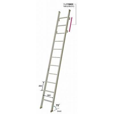 人気ブランド ピカ 伸縮はしご LRS−31:GAOS 店-DIY・工具