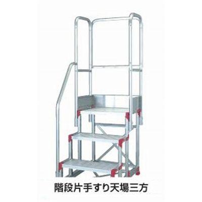 ピカ 階段片手すり ZG-TE11A11H