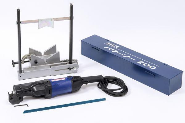 MCC PS-200用スライドバイスセット PS267SET