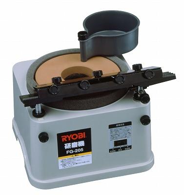 リョービ FG-205 研磨機 4150230