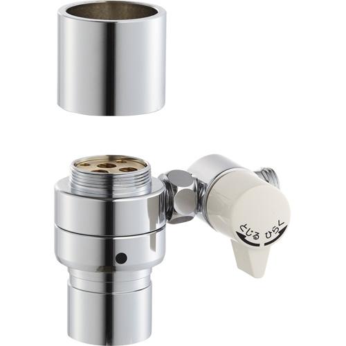 三栄水栓 シングル混合栓用分岐アダプター B98-AU3