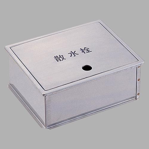 三栄水栓 散水栓ボックス R81-5-250X300