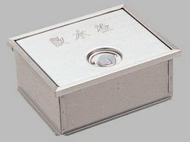 三栄水栓 カギ付散水栓ボックス R81-6