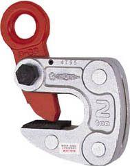 形鋼クランプ HLC2S