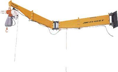 ジブクレーン JBC2530HF