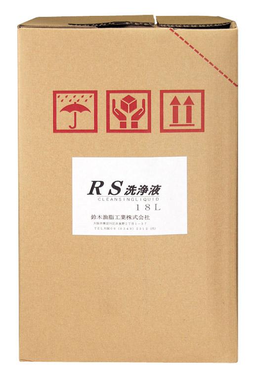 SYK RS洗浄液 S-2019