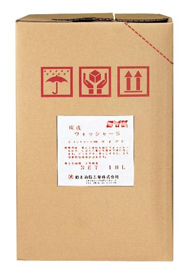 SYK 床洗ウォッシャー S-032