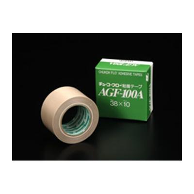 中興化成 チューコーフロー粘着テープ AGF-100A 0.18厚み 0.18mm×100mm×10m