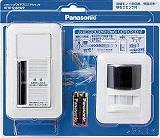 Panasonic コスモワイドここでもセンサ WTP5360WP