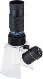 池田レンズ 顕微鏡兼用遠近両用単眼鏡 KM616LS