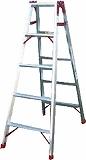 ピカ はしご兼用脚立PRO型 5尺 PRO150B