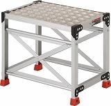 TRUSCO 作業用踏台 アルミ製・縞板タイプ 天板寸法600X400XH500 TSFC165