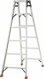 TRUSCO はしご兼用脚立 アルミ合金製・脚カバー付 高さ1.69m THK180