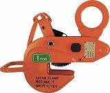 日本クランプ 横つり専用クランプ 1.0t ABA1