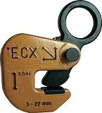 【予約受付中】 日本クランプ 横つり専用クランプ 2.0t ECX2:GAOS 店, オリジナルショップKWW:73ecf8fd --- fricanospizzaalpine.com