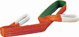 TRUSCO ベルトスリング JIS3等級 両端アイ形 100mmX8.0m G10080