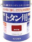 ALESCO カンペ 油性トタン用3Lあかさび 1305243