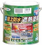 アサヒペン 水性屋上防水遮熱塗料3L ライトグレー 437600
