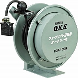 OKS フォークリフト充電用オートリール 10m FCR10GS