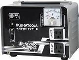 育良 ポータブルトランス(昇圧器) PT20U