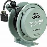 OKS フォークリフト充電用オートリール 5m FCR5GS