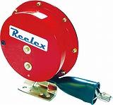 Reelex 自動巻アースリール 据え置き取付タイプ ER310