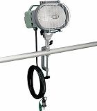 ハタヤ 瞬時再点灯型150Wメタルハライドライト10m電線付バイス取付タイプ MLV110KH