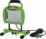 日動 LEDパワーライト20W 床スタンド型 LEN20W40PMS