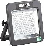 ハタヤ 充電式LEDケイ・ライト 屋外用 白色LED180個(10W) LWK10