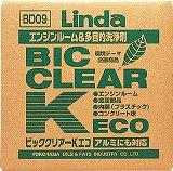 Linda ビッククリアーK・ECO BD09