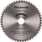 Panasonic 薄板金工刃(パワーカッター用替刃) EZ9PM13F