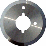アルス ミニカッター用超硬替刃 CH50