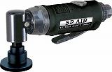 SP ミニダブルアクションサンダー50mmφ SP7201DA