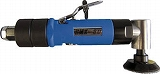 マイン サイレントアングルグラインダー SMX‐6D SMX6D
