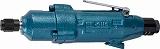 NPK インパクトドライバ 6~8mm用 ストレート ビットYタイプ 20220 ND6HSY