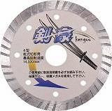 三京 剣豪 150×1.9×8.0×22.0 RZK6